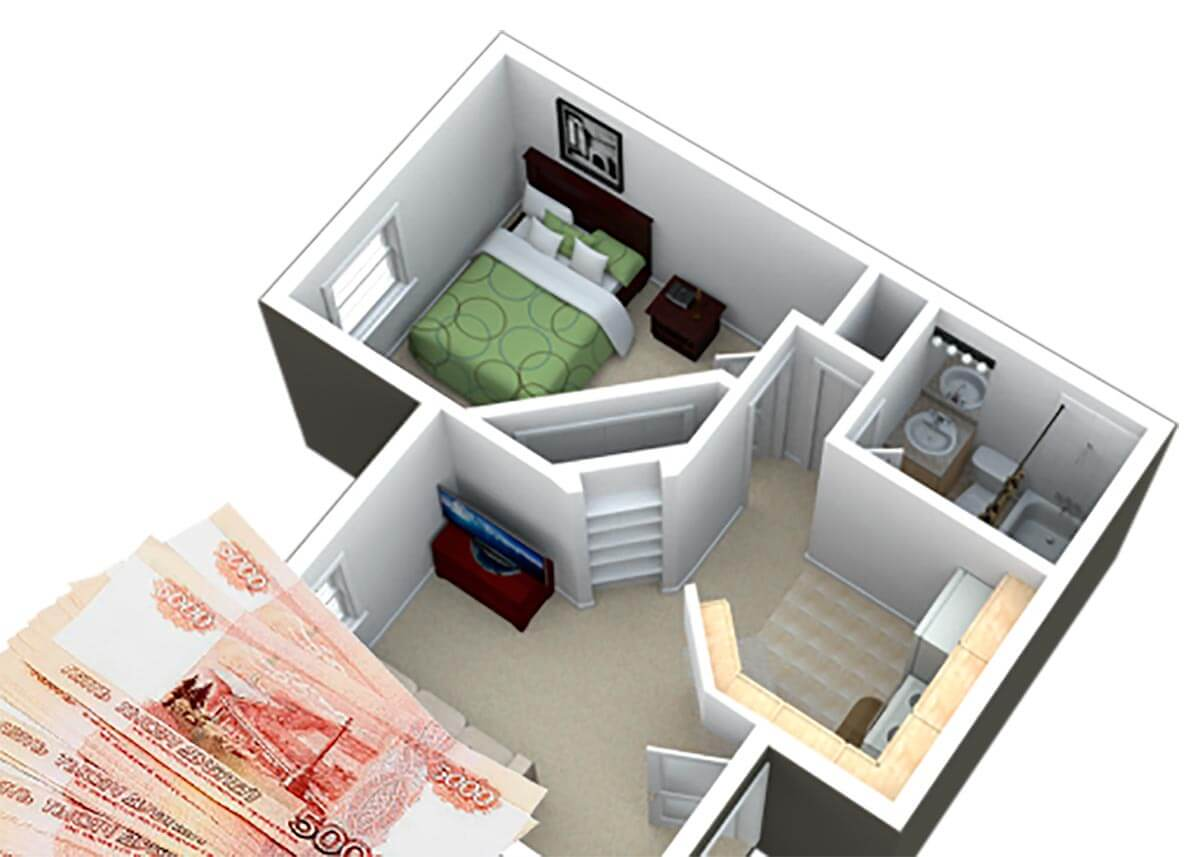 Займ под залог недвижимости по долям