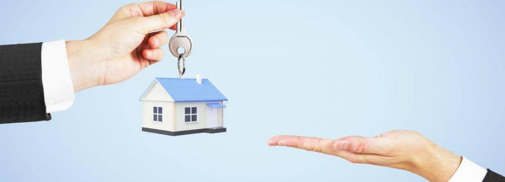 Залог (займ) недвижимости в Москве