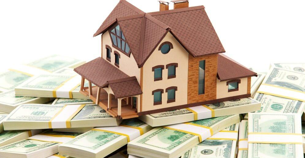 Деньги под залог дома