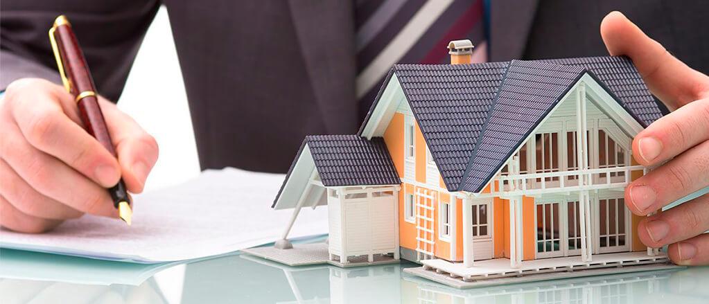 Договор залога (ипотеки) с одновременным заключением договора займа