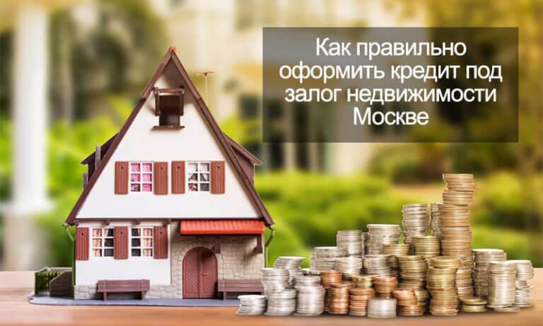 Залог денежных средств: сущность, основные условия и преимущества